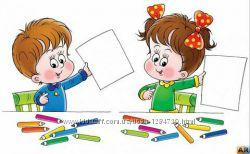 Подготовка к школе. Английский язык для дошкольников.