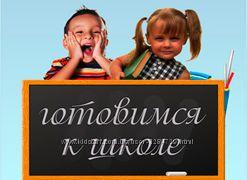 чтение, счет, письмо, развитие речи, логика