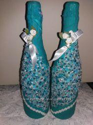 Свадебные бутылки, шампанское  в наличии