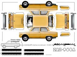 Коллекция бумажных моделей машин НОСТАЛЬГИЯ ZAZ и LUAZ