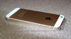 Apple IPHONE 5s  Высококачественная реплика