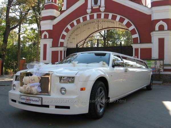 Прокат лимузин на свадьбу Киев.