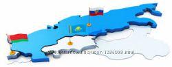 Доставка товаров, посылок в Москву, Россию, Беларусию, Казахстан
