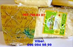 GRANA PADANO Formaggio da Grattugia, 1 kg. Сыр Грана Падано 1 кг.