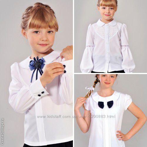 праздничные блузки для женщин фото