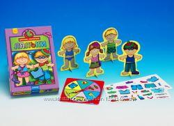 Куколки Granna 80438