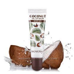 Бальзам для губ - Secret Key Coconut Oil Lip Balm