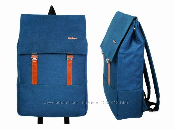 Школьный рюкзак, рюкзак для ноутбука, городской рюкзак. Новинка 2017
