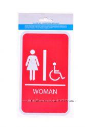 Табличка информационная  Мужчина, Женщина