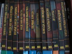 Серия книг Кулинария от А до Я