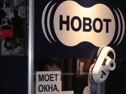 Легендарный робот для мытья окон , витрин , стекол и кафеля  Hobot 188