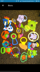 Набор детских игрушек погремушки прорезыватели грызунки