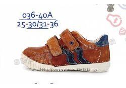 Детские кроссовки для мальчика DD Step. Новая коллекция Весна 2016