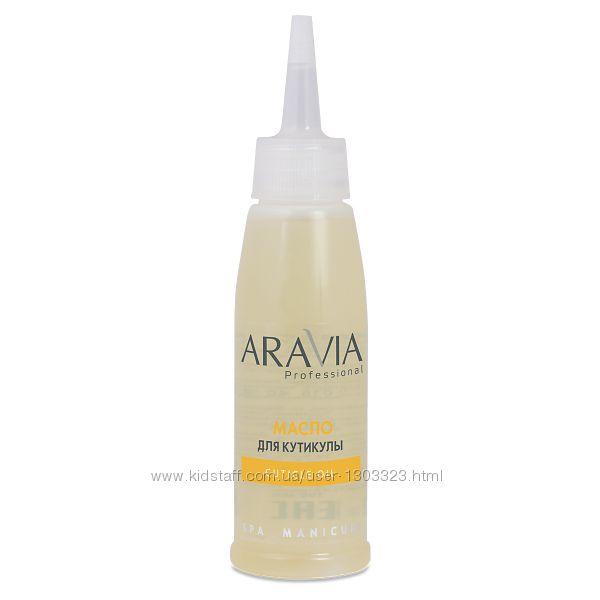 Масло для кутикулы CUTICLE OIL, 100 мл Aravia Professional