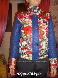 Куртка Oсень Весна
