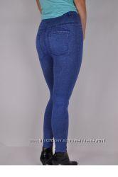 Лосины под джинс р. 46-52