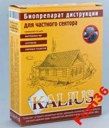 KALIUS для очистки выгребных ям и туалетов. Био- Бактерии. 200гр