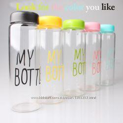 My Bottle - бутылка с чехлом разные цвета