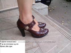 Туфли кожаные на 37 р-р