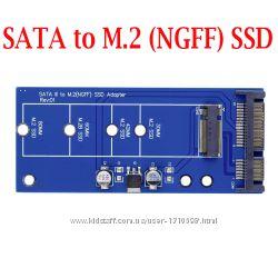 Адаптер M. 2 NGFF SSD - SATA, SATA - NGFF