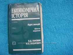 Посібники для абітуріентів ВНЗ та студентів ВНЗ