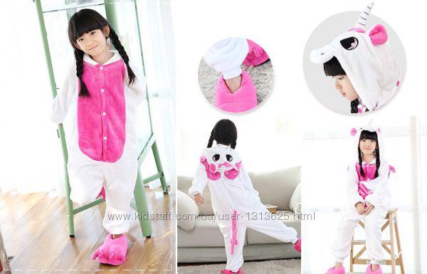 Кигуруми- или маскарадный костюм b72a9a824e986