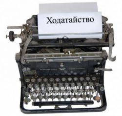 Услуги адвоката в судах Киева по гражданским делам