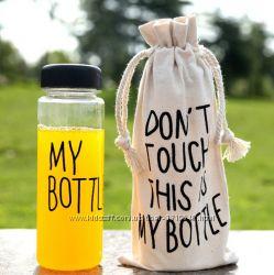 Шейкер бутылка My Bottle  Оригинальный мешочек май ботл