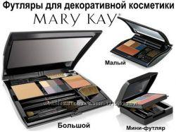 Футляр Pro, компактный, мини Мери Кэй, Mary Kay в наличии