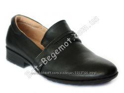 Туфли для мальчика B&G размеры 33-38 арт. BG713A-180