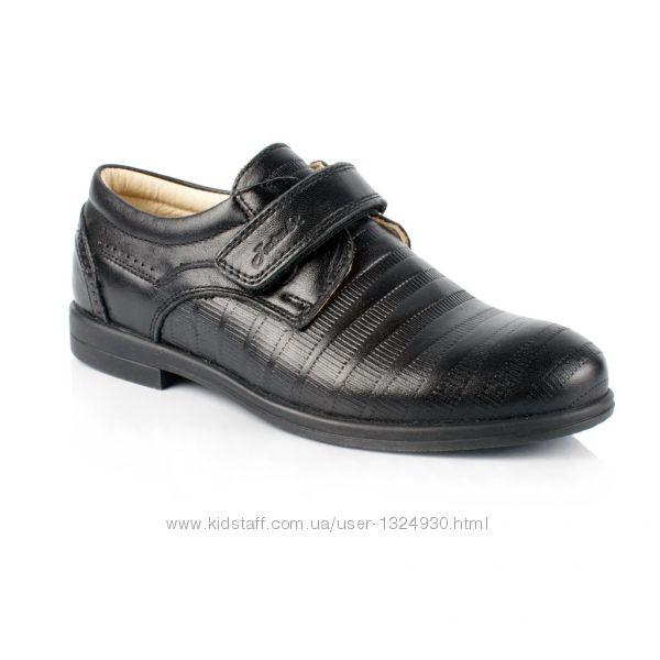 Туфли подростковые Tutubi р.36, 38 классические Турция