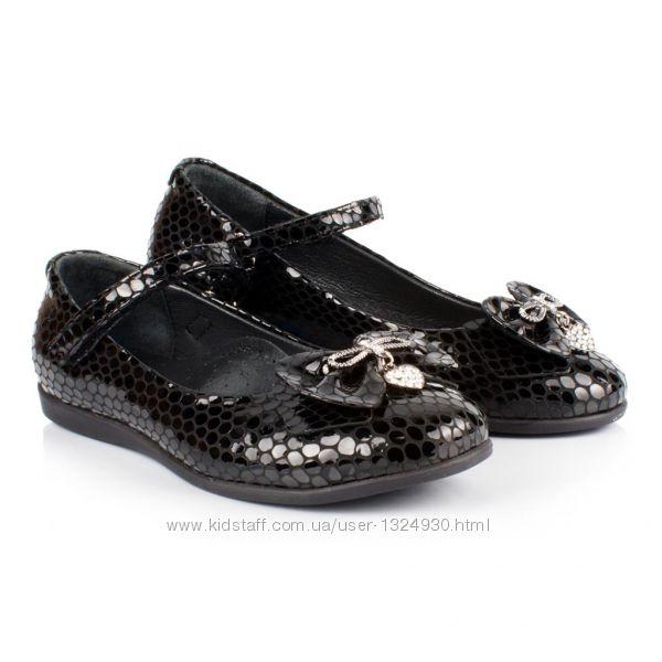 Туфли лодочки для девочки Турция р. 35 натуральная кожа