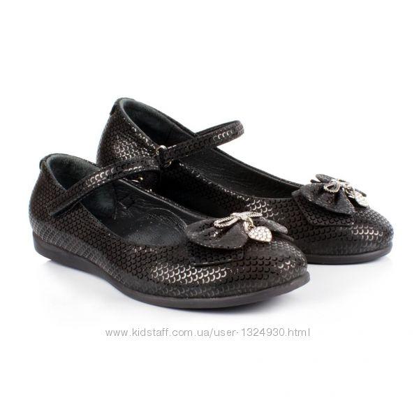 Туфли для девочки Azra Турция р. 36 натуральная кожа