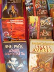Литература в жанре фентези