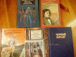 Историко-приключенческие романы