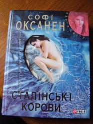 Сучасна європейська література.