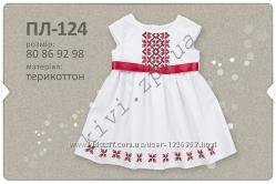 ПЛ124 Платье, терикотон - р.   86, 92, 98