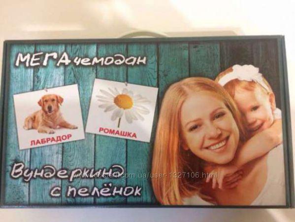 7в1 Вундеркинд с пеленок сканы Мегачемодан Карточки большие 25наб  видео