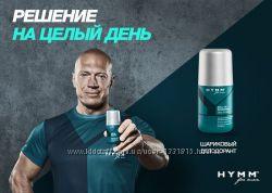 HYMM Роликовый дезодорант для мужчин - решение на целый день от AMWAY