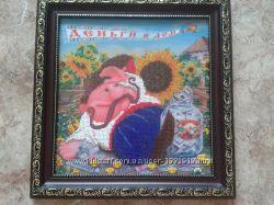 позитивная картина вышитая чешским бисером в рамке под антибликовым стеклом