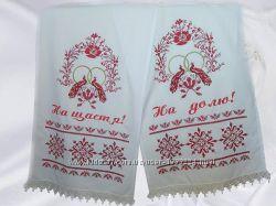 Вышитый рушник под ноги Много дизайнов Вышивка без НАЦЕНКИ