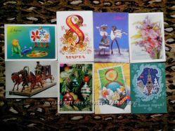 Продам новые поздравительные открытки, СССР