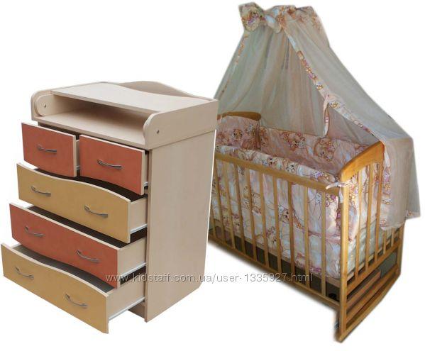 Кроватки для новорожденных харьков