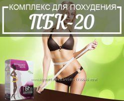 Блокатор калорий ПБК - 20