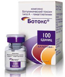 Ботокс  Botox Аллерган 100 ед, 150 ед.
