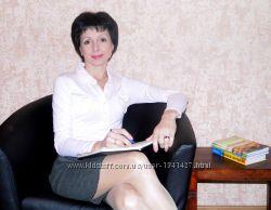 Психолог практический, педагог - психолог