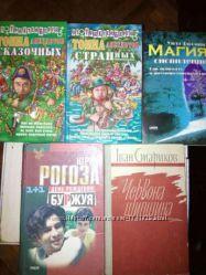 Книги в твердом переплете.