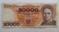 Купюра 20 000 злотых 1989 года