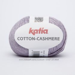 Летняя пряжа Katia Cotton-Cashmere