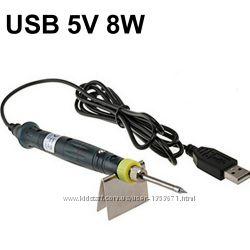 Паяльник USB электронный 5V 8W